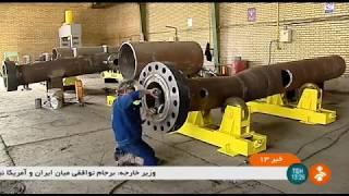 Iran Oil & Gas industries modules manufacturer سازنده ماژول هاي صنايع نفت و گاز ايران