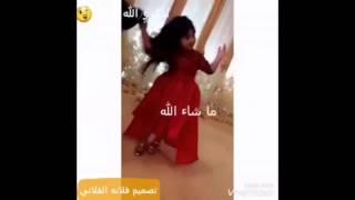 زلزله رقص اطفال
