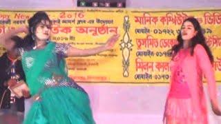 BD Concert Dance 2016 | নাচ দেখে মামা মাথা পুরাই নষ্ট   Full HD- Amar Ata Gachete