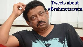 Ram Gopal Varma About Brahmotsavam Movie & Mahesh Babu Dance in Bala Tripura Mani Song | Mango News