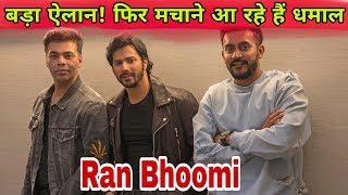 Ran Bhoomi Official Announcement | Varun Dhawan, Karan Johar, Shashank khaitan