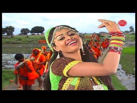Xxx Mp4 Baidyanath Dham Bhajan Bhole Ji Bulaye Tanushree Chaterjee Shiv Bhajan Ambey Bhakti 3gp Sex