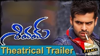 Shivam Telugu Movie Theatrical Trailer || Ram, Rashi Khanna, Devi Sri Prasad