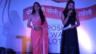 Deepika Kakkar audience interaction - Anchor Mallika