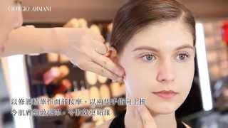 Giorgio Armani Makeup Demo
