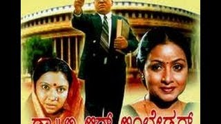 Dr B R Ambedkar 2005 | Kannada Full Movie |  Vishnukanth B J | Thara | Sandalwood Movies