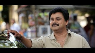 Dileep Malayalam Full Movie | Malayalam Full Movie | Super Hit Family Entertainer | HD Quality