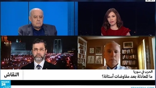 سوريا: ما المعادلة بعد مؤتمر أستانة؟