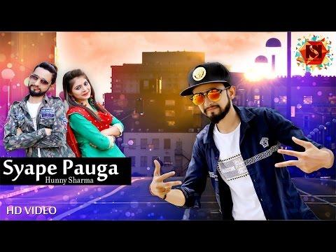 Xxx Mp4 New Punjabi Song 2017 Syape Pauga Song Video Punjabi Song 2017 Satguru Productions 3gp Sex