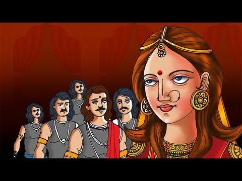 Xxx Mp4 द्रोपदी की सुहागरात Mahabharat Story Of Draupadi Hindi 3gp Sex