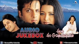 Hum Ho Gaye Aap Ke Audio Jukebox | Fardeen Khan, Reema Sen |