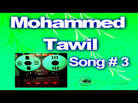 Xxx Mp4 Oromo Music Mohammed Tawil Song 3 3gp Sex
