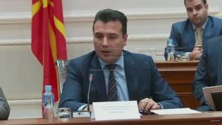 Qeveria do formojë grupe pune për reformat e Pribes