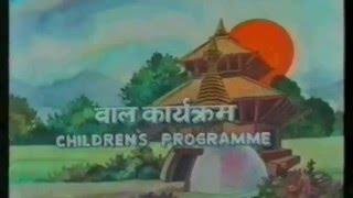 NTV Bal Karyakram intro video