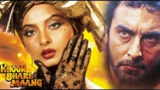 Khoon Bhari Maang 1988.- Hindi Full Movie- Rekha 1988- Portuguese Subtles  Влад $