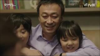 Best Scene Misaeng Korean Drama