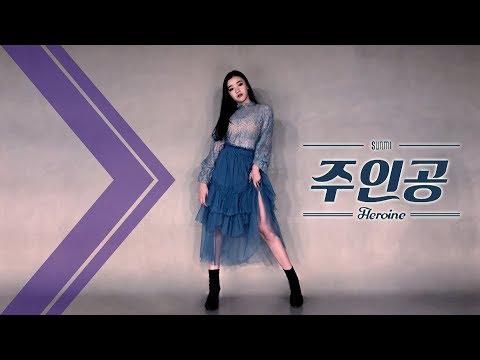 Xxx Mp4 SUNMI 선미 Heroine 주인공 Dance Cover 3gp Sex