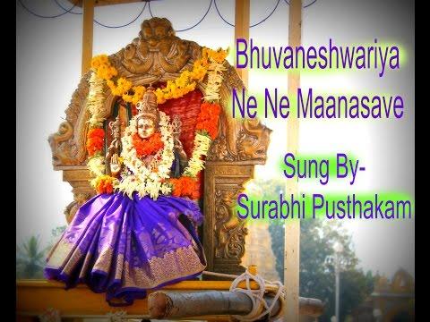 Bhuvaneshwariya Nene Maanasave