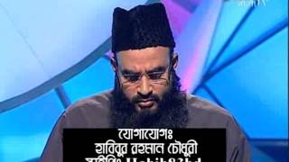 Peace Tv Bangla Quraner ALo Part-48 By Sheikh Motiur Rahman Madani