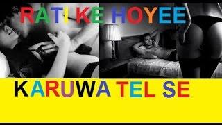 HD Video song 2014 New-karuwa tel se-Singer Bhim Bahar-bhojpuri sexy item song