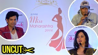 Miss Maharashtra 2018 | FULL UNCUT | Speech of Mrinal Kulkarni, Umesh Kamat, Ajinkya Dev