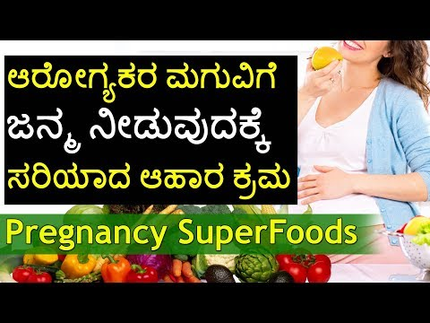 Xxx Mp4 Pregnant Women Food In Kannada Best Healthy Food During Pregnancy Tips For Pregnant Women 3gp Sex
