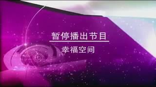 TVB8 - Continuity (14/09/2017 - 20:58)