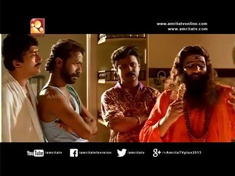 Kudumba Kodathi Comedy Malayalam Full Movie