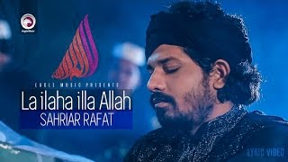La Ilaha Illallah | Sahriar Rafat | Bangla Islamic Song