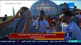 هنا روسيا - عراقيين يشجعون المنتخب الإنجليزي ويتمنوا مشاركة المزيد من المنتخبات العربية في المونديال