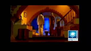 Tamil Film | Yarathu Full Length Horror Movie