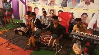 Kota live. Program do.kapil & org.sajid bhai &ped Aabid hussain morpa 8290968538