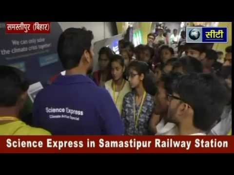 Xxx Mp4 Science Express At Samastipur Railway Station 3gp Sex