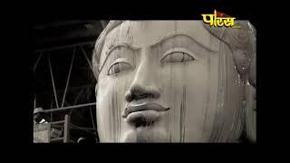 Bhajan   Bahubali-1   Mahamastak Abhishek-2018   Deepak Jain, Rupak Jain