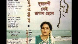 যদি তোর ডাক শুনে -Jodi Tor Daak Snune- Tazim Sultana