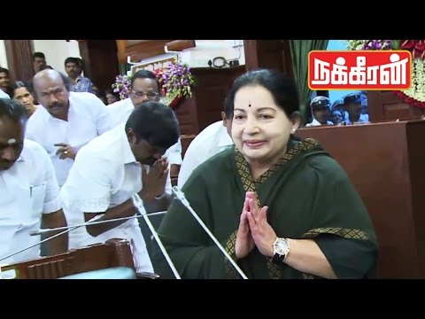 Jayalalitha takes oath as MLA of Tamilnadu Assembly !