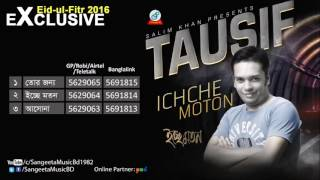 Ashona By Tausif New Song 2016