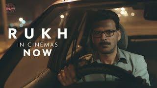 Rukh | In Cinemas Now | Manoj Bajpayee, Adarsh Gourav, Smita Tambe | Drishyam Films