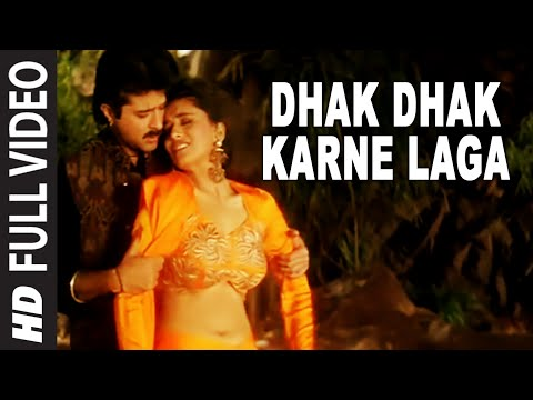 Xxx Mp4 39 Dhak Dhak Karne Laga 39 Full Video Song Beta Anil Kapoor Madhuri Dixit 3gp Sex