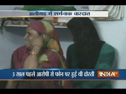 Wife Alleges Sexual Harassment Over Husband in Aligarh