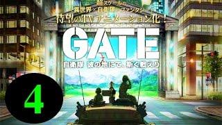 GATE (ゲート) 自衛隊 彼の地にて、斯く戦えり 第4話 | Gate: Jieitai Kanochi nite, Kaku Tatakaeri Episode 4