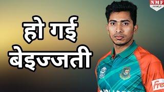 Bangladeshi Cricketer Saumya Sarkar का उड़ा मज़ाक, out होने पर कर बैठे ये कारनामा