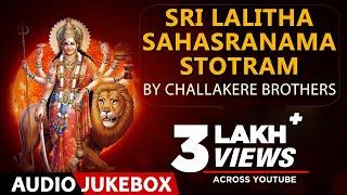 Sri Lalitha Sahasranama Stotram  Jukebox  Challakere Brothers  Sanskrit Devotional Songs