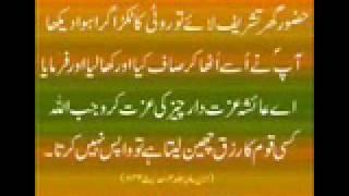 Maulana Tariq Jameel Bayan 2012 Dor a Hazir