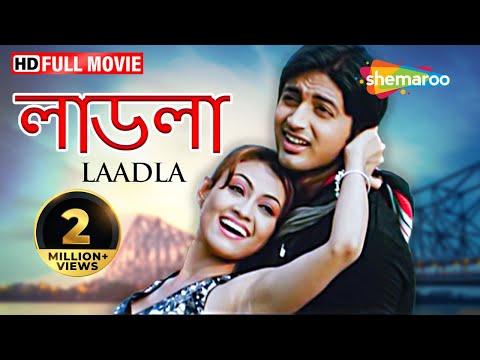 Ladla {HD} - Superhit Bengali Movie - Rishi - Koel - Mihir Das - Jina - Emili Chowdury