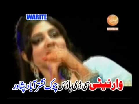 Afghani New Song 2015 Za Dunya Ghazal Yama