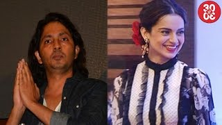 FIR Charged Against Shirish Kunder | Kangana Ranaut Gifts Herself A Bungalow For 30th Birthday