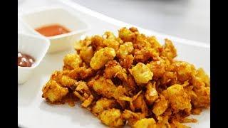 طرز تهیه مرغ ترتیلا، فانتزی و متفاوت |Crispy Chicken Tortilla Recipe - Eng Subs