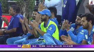 YUVI AMAZING INNING 35 IN 18 BALLS MUST WATCH