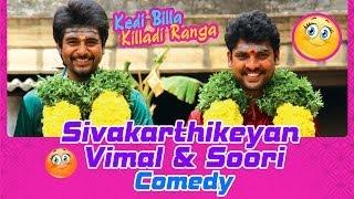 Kedi Billa Killadi Ranga Tamil Movie | Back To Back Comedy Scenes | Sivakarthikeyan | Vimal | Soori
